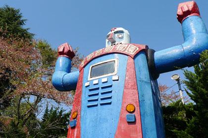 宇都宮動物園 : 関東近郊のB級珍...